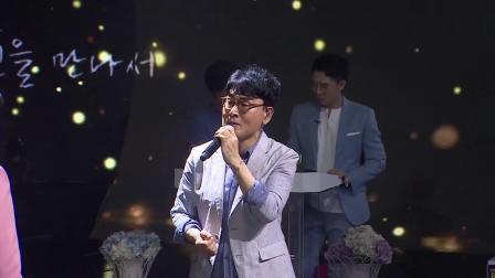 韩国歌曲 - 谢谢你 조항조 & 김호중 고맙소