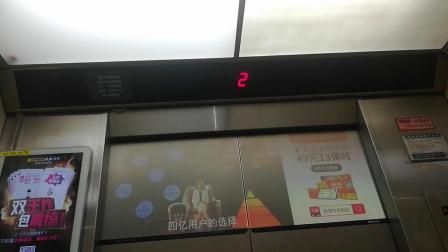 星华大厦电梯2