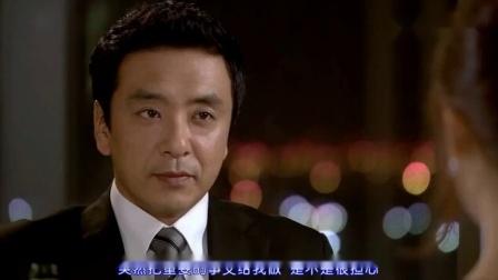 韩剧:看中上司怎么办,看李多海在线教学如何让他心动