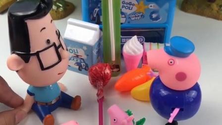猪爷爷只给乔治买巧克力,不给佩奇买冰激凌,小头觉得他偏心不卖给他