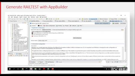 How to - Customize the railtest_clip 1