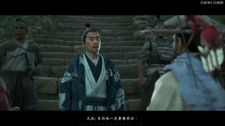 1080P/CG动画】对马岛之魂:全剧情流程攻略~电影式剪辑·下篇 02