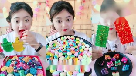 小姐姐试吃:彩色果冻乌龟小糖果,看着就过瘾,是我向往的生活