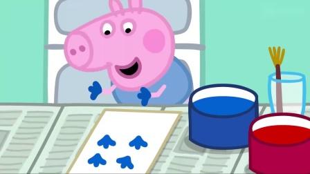 小猪佩奇:画画需要铺报纸,俩孩子盯着猪爸爸,就等他的报纸!