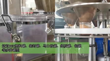 广州市方圆机械设备有限公司-肉松生产线