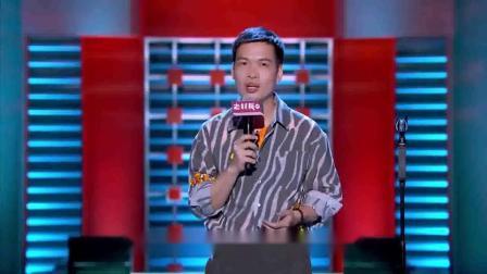 《脱口秀大会》梁海源说自己卖保险经历,还吐槽客户跑得太快了。
