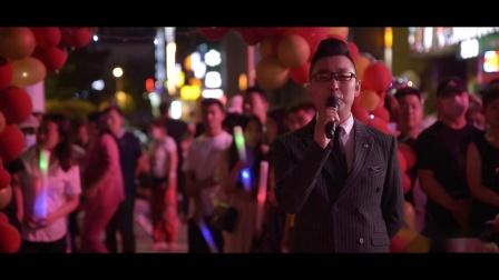 【苏格影视】2020.06.29通辽万达广场求婚-完整版