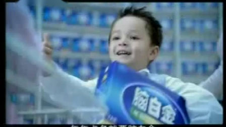 脑白金超市篇广告(2)