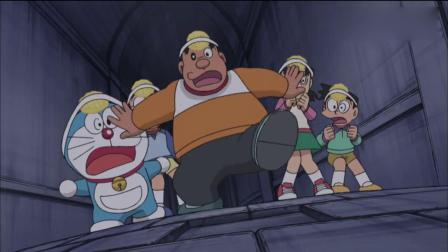 胖虎误踩机关,触发了机关,哆啦A梦带着大家都疯狂逃命!