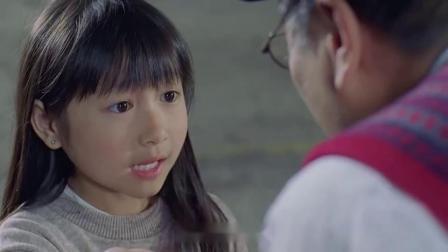 行运餐厅倒闭关门,看着小女孩来买蛋挞,吴孟达一脸伤感!
