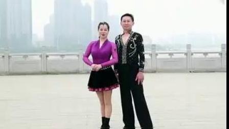 4 朱丽萍新编三步踩(爱你20)第四节课(16-20)