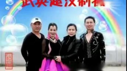 5 朱丽萍新编三步踩(爱你20)第五节课(21-24)