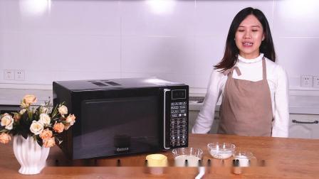 1微波炉烤蛋挞视频