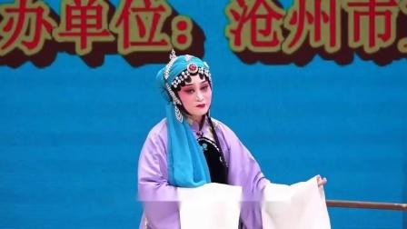 河北梆子《李三娘》李三娘在磨房挑灯磨面 名家门桂英演唱 沧州市河北梆子剧团