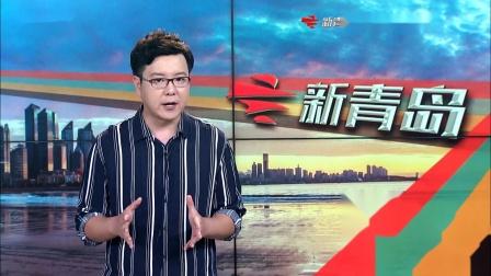 """2020 青岛 """"金口碑"""" 教育品牌电视展播一一汤姆客跨学科英语"""