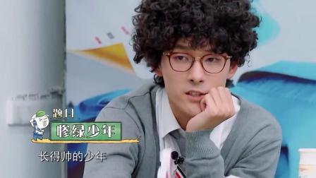 青春环游记,杨迪埋怨节目组故意刁难自己,惨绿少年的意思太难了!