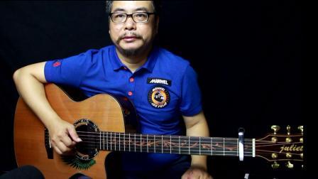 54【别人的新娘】阿涛吉他曲集教学讲解