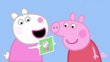 小猪佩奇:佩奇嫌弃苏西小时候的照片,却没想到自己也有婴儿照片