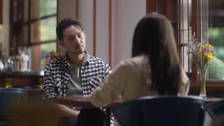 三十而已:王漫妮偶遇穷困潦倒的前男友,现已成了咖啡店老板!