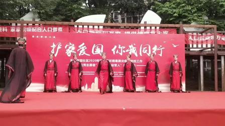 成都大道阳光艺术团男模古风秀原创节目《汉唐神韵》