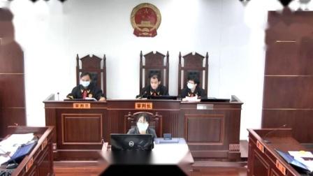 长沙市中级人民法院庭审直播