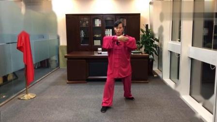 林正芳讲解传统杨氏太极拳85式 第三式 揽雀尾右掤
