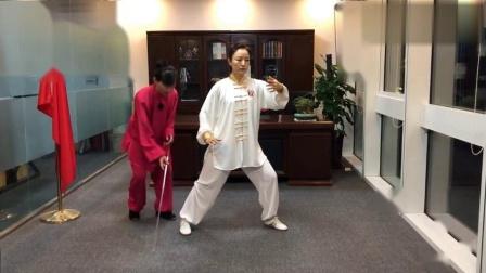 林正芳讲解传统杨氏太极拳85式 第三式 揽雀尾左掤