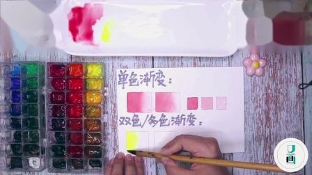 4 水彩渐变色的使用