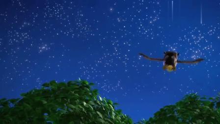萌鸡小队:森林的守护者救了小萌鸡!猫头鹰好酷啊