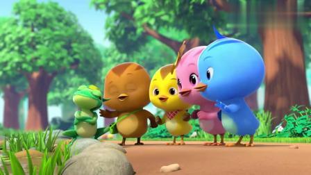 萌鸡小队:树蛙搭讪萌鸡?只是这方式未免太奇特,惹得萌鸡不解!