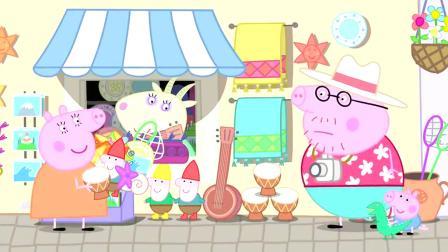 小猪佩奇:佩奇在意大利小镇吃披萨,想念小金给她寄明信片,真是个充足的假期