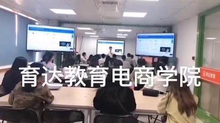 杭州淘宝培训机构