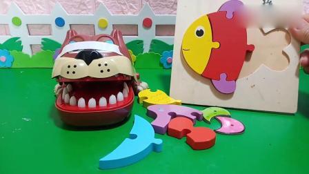 乔治佩奇玩具:大狗狗睡着了,拼图宝宝快来把拼图领回家