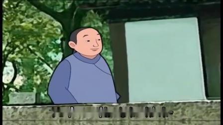 Niệm Phật Tránh Thủy Nạn , Phim Hoạt hình Phật Giáo, Pháp Âm HD_R