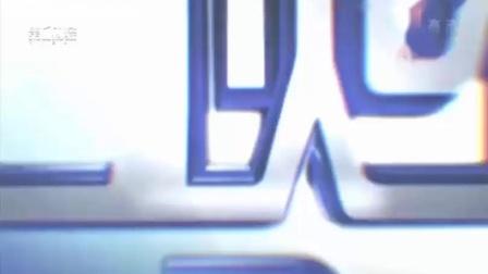 第一财经炒股频道2020-08-05在线直播:选股技术决定股票短线投资成败(小牛市炒股指南)