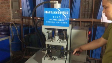 方管切角机,小型液压冲角机,快速切45度角