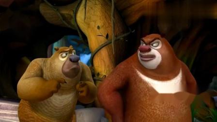 熊出没:熊大吃了葡萄干,好像有点生气了,这是熊二闯的祸吗