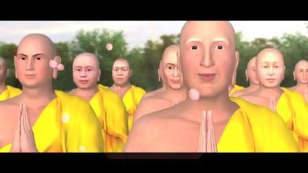 Phật Thuyết Kinh A Di Đà, Phim Hoạt hình Phật Giáo, Pháp Âm HD_R