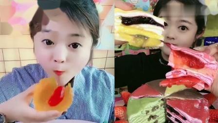 美女试吃:果冻榴莲八拼千层蛋糕,一口超过瘾