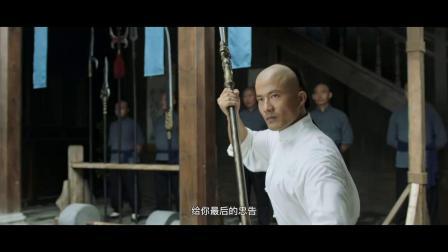 邵天厚 - 霍(电影《功夫宗师霍元甲》片尾曲)