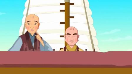 Phổ Hiền Bồ Tát Hàng Phục Quái Ngư, Phim Hoạt hình Phật Giáo, Pháp Âm HD_R