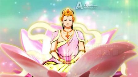 Phổ Hiền Bồ Tát, Thập Đại Nguyện Vương, Phim Hoạt hình Phật Giáo, Pháp Âm HD_R
