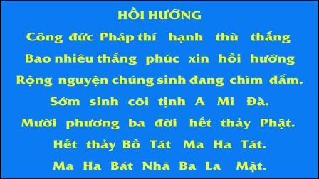 Phóng Sinh , Phim Hoạt hình Phật Giáo, Pháp Âm HD_R