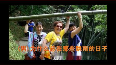 中华褚氏浙江[金华双龙洞探奇.游雅畔村]相册2016.6.28.