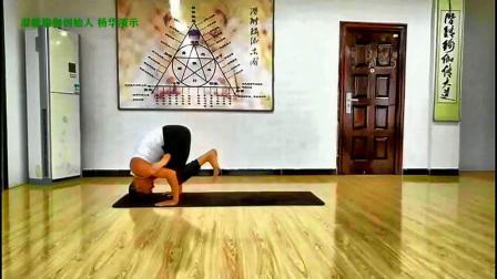 流瑜伽 经典震撼流瑜伽 瑜伽教程视频 男士流瑜伽