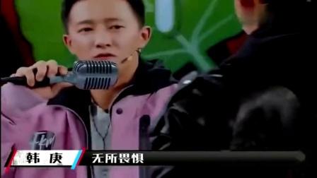 这就是街舞:罗志祥毫不留情严肃批评易烊千玺,场面尴尬