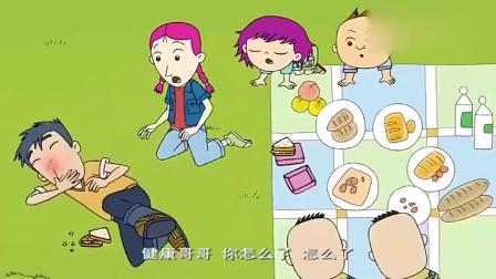 大耳朵图图:健康哥哥吃了妈妈的三明治晕倒了,妈妈做的有毒吗?!