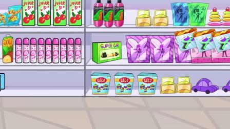 牛油果动画:牛油果先生到商场买道具,结账时还捉弄收银员,太坏了
