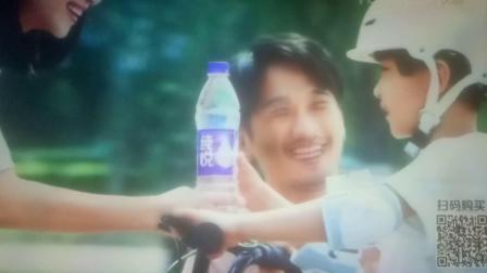 王俊凯纯悦钻石般纯净 15秒广告 饿了么