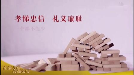 0001.哔哩哔哩-【红桃K-倒放】一个都不能少公益广告